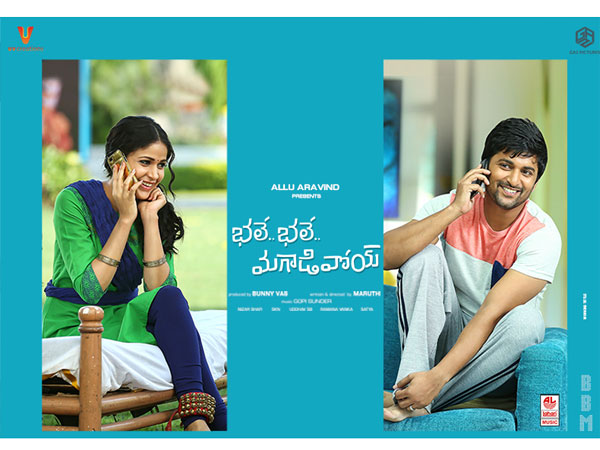 The theatrical trailer of Nani's Bhale Bhale Magadivoi