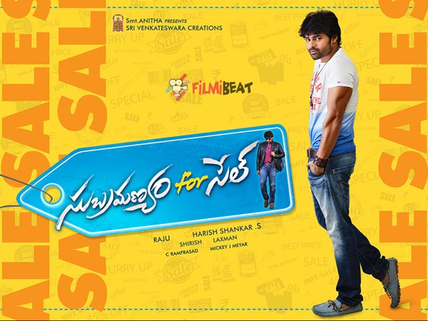 Sai Dharam Tej's Subramanyam For Sale Audio Release Teaser