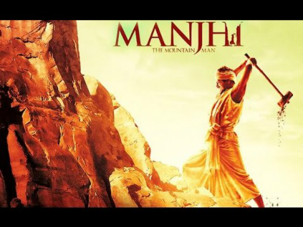 Bollywood Movie Manjhi - The Mountain Man preview