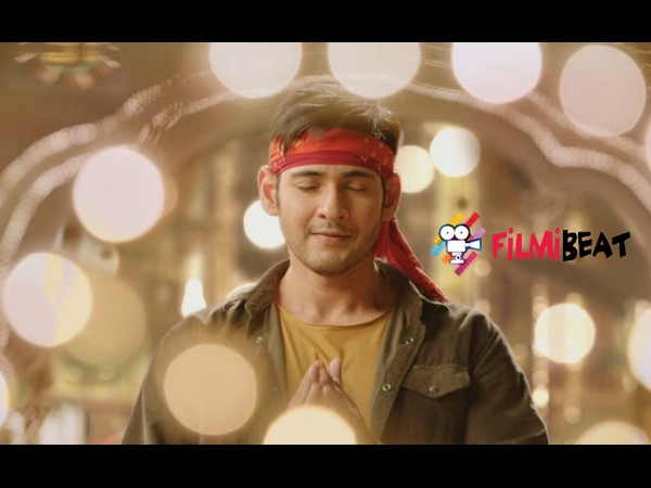 Mahesh's Srimanthudu: 17 Days Collections