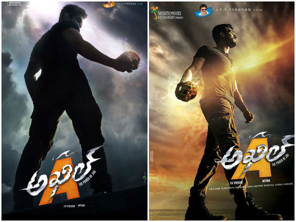Akhil debut film first look released