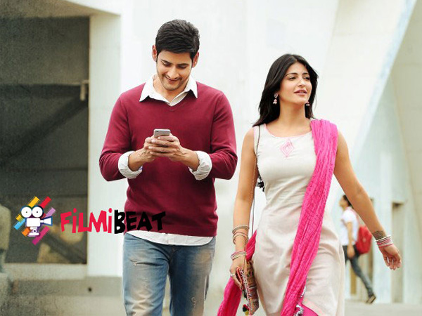 Behind the Scenes : Srimanthudu Movie Bloopers