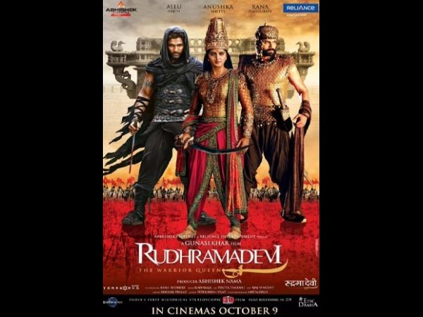 'Rudramadevi' releasing on 9 Oct
