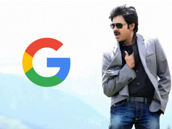 'New Google Logo' On Pawan's Birthday In Tollywood