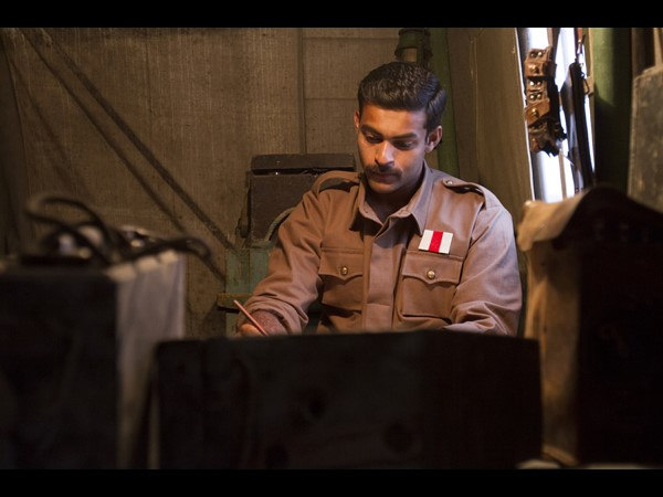 Kanche Inspired from Dear John?