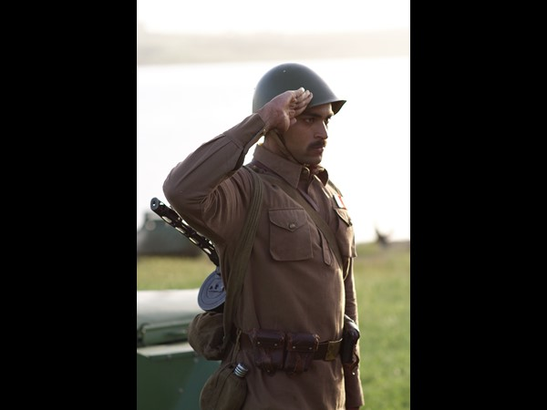 'Kanche' Budget Revealed