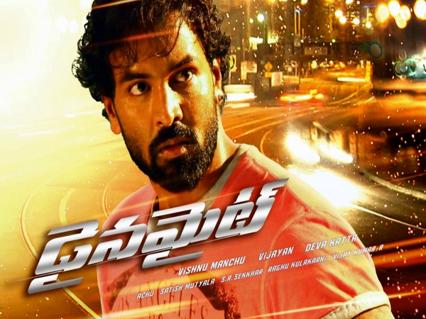 Vishnu's DYNAMITE Movie Making Video