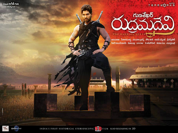 Rudramadevi Not Arriving For Dasara?