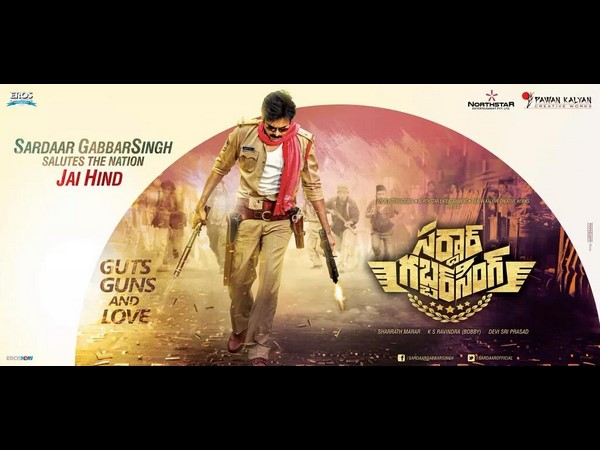 Pawan's Sardaar Gabbar Singh: One Day Break