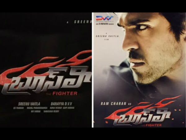 Ram Charan 's Bruclee : fighting in RFC