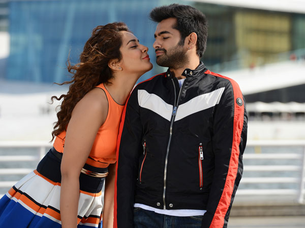 Ram's Shivam Movie Official Theatrical Trailer