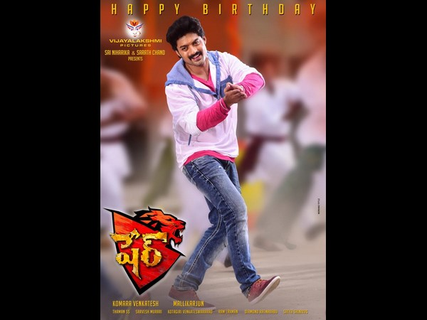 Kalyan Ram's Sher to release in October