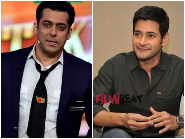 Mahesh Thanks Salman For HERO