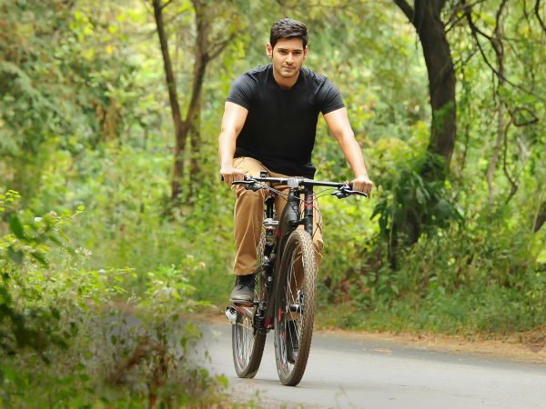 Lucky Draw for Srimanthudu Cycle