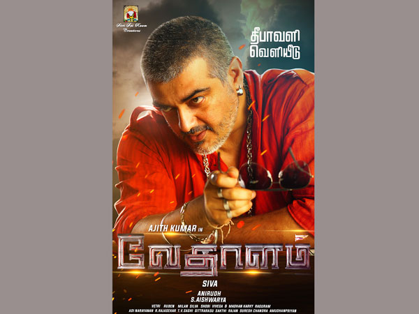 Ajith's 56 movie title Vedhalam