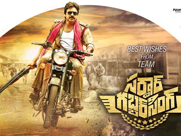 Bobby out of 'Sardar Gabbar Singh'