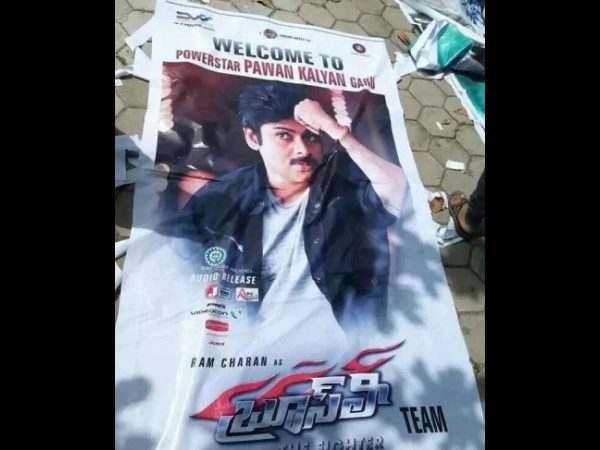 Pawan Kalyan's Poster removed