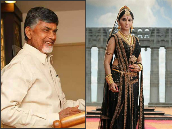 Rudramadevi: tax free in Andra state?