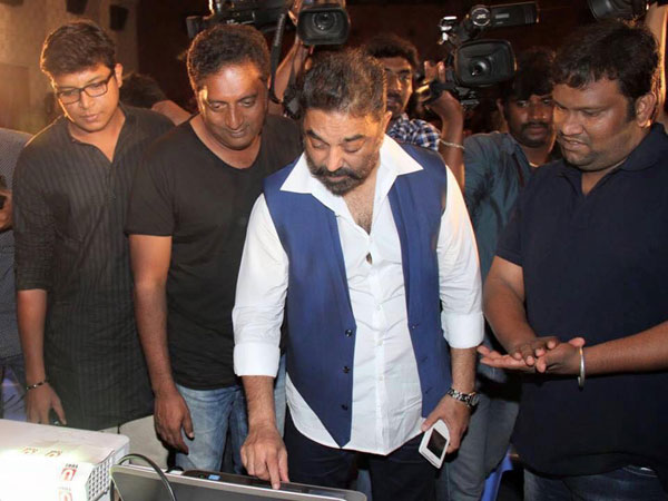 Kamal's  Cheekati Raajyam :the film is actually based on a French story