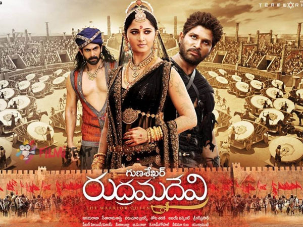 Rudramadevi 2 Days AP/TS collections
