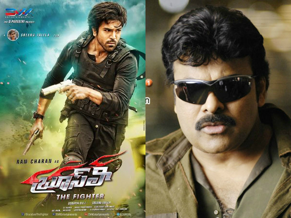 Chiru cameo in BruceLee will be a 4 minutes