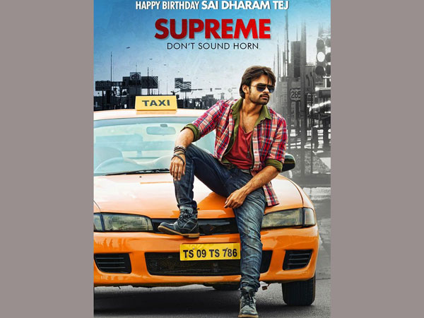 First Look: Sai Dharam in 'Supreme'