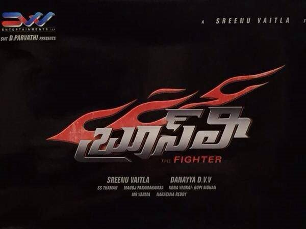 IT Rides at Director Srinu Vytla, Bruce Lee Producer Homes