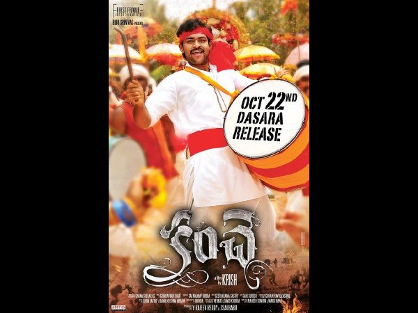 Kanche is all set to entertain you this Dusshera