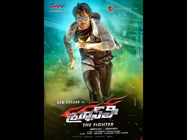 Ram Charan's Bruce Lee 1st Day collections