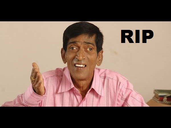 Actor Kallu Chidambaram  died