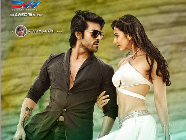 Ramcharan's Bruce Lee : The Mega disaster!