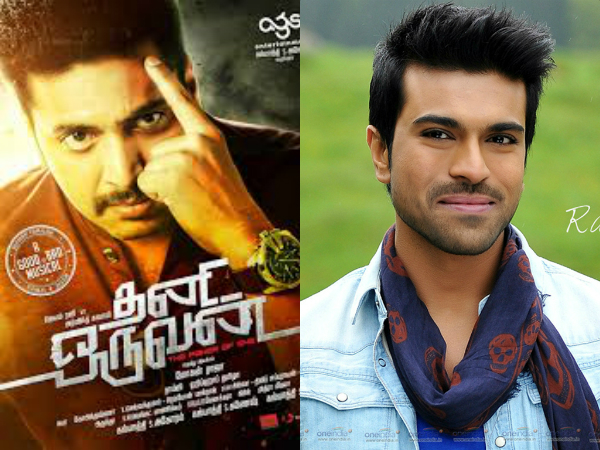 Thani Oruvan Remake: rights for big price