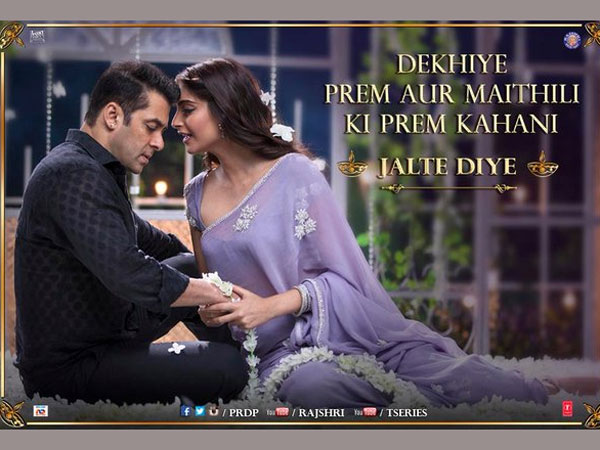 'Jalte Diye' VIDEO Song from Prem Ratan Dhan Payo