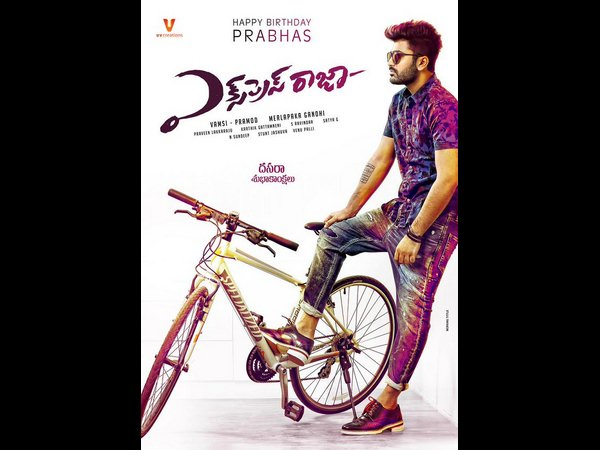 First Look: Sharwanand's Express Raja unveiled