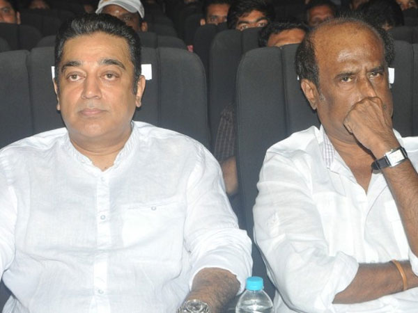 Kamal Haasan appointed trustee of 'Nadigar Sangam'