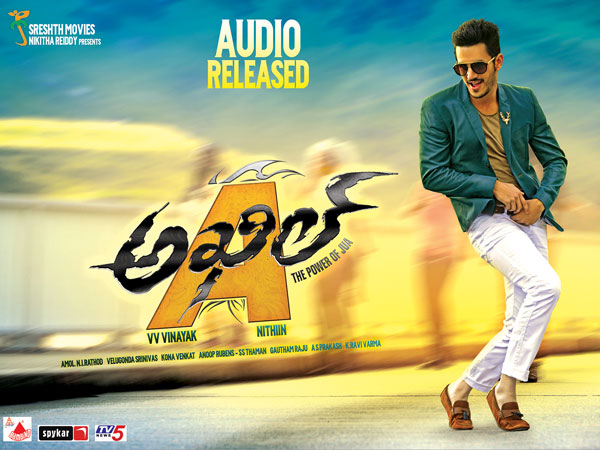 Akhil Release Date Confirmed