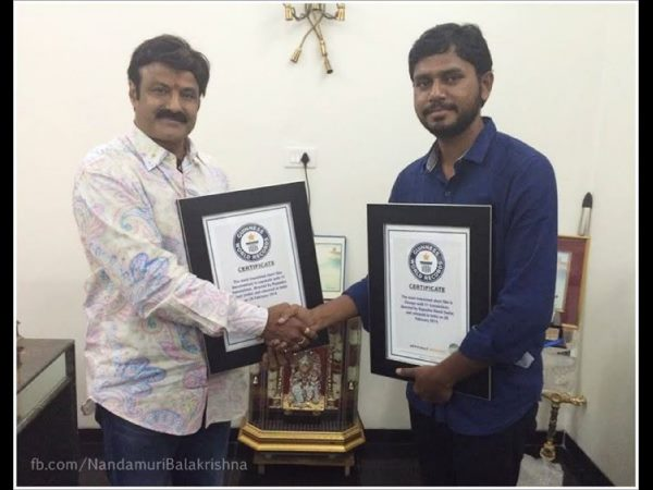 Balakrishna compliments on short film maker