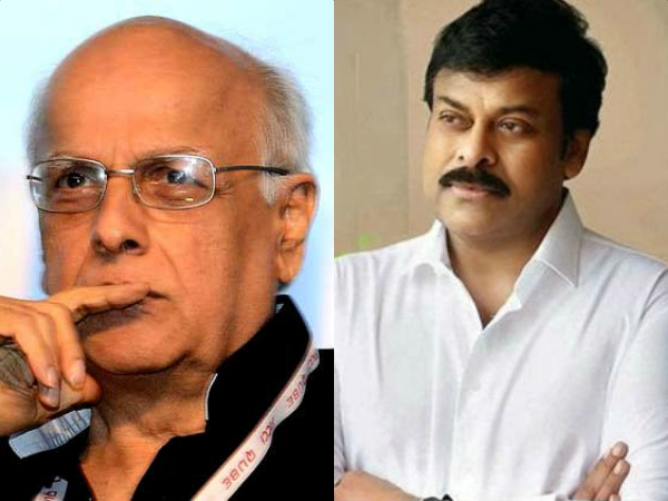 I am grateful to Chiranjeevi: Mahesh Bhatt