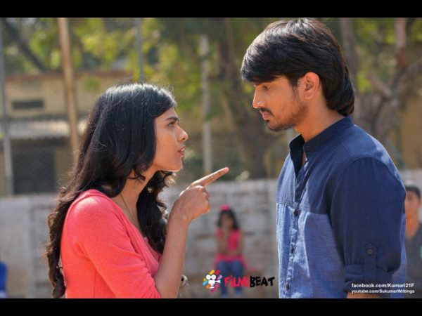 Kumari 21F - Thank You for such an Overwhelming Response!
