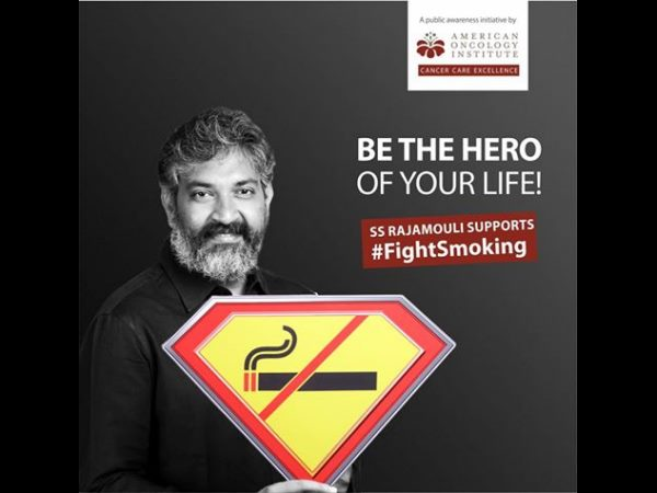Fight Smoking‬ and be the hero of your life: Rajamouli