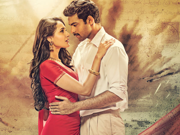 Varun teja's Kanche to be dubbed into German language?