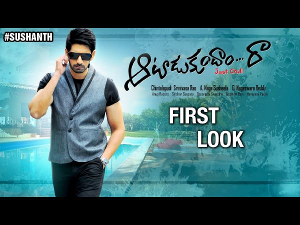 Sushanth's  Aatadukundam Raa Telugu Movie  First Look