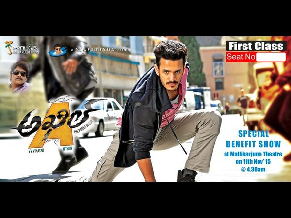 AKHIL Spl Benefit Show at Mallikarjuna theatre