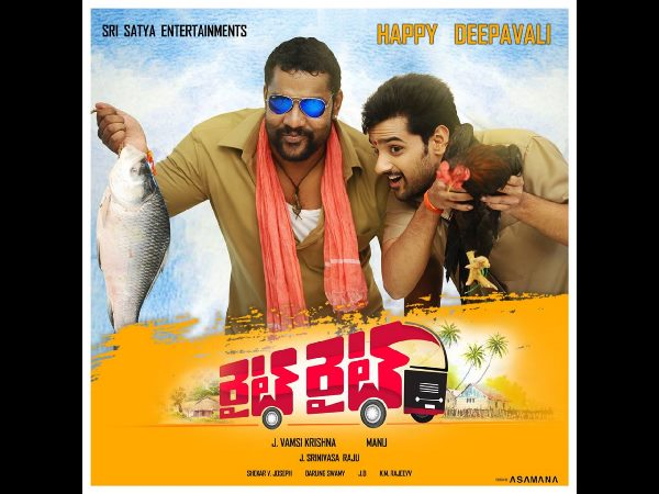 'Right Right': Sumanth Ashwin's next gets a title