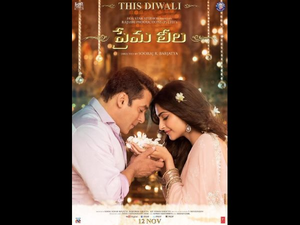 Salman's Prem Leela Movie review