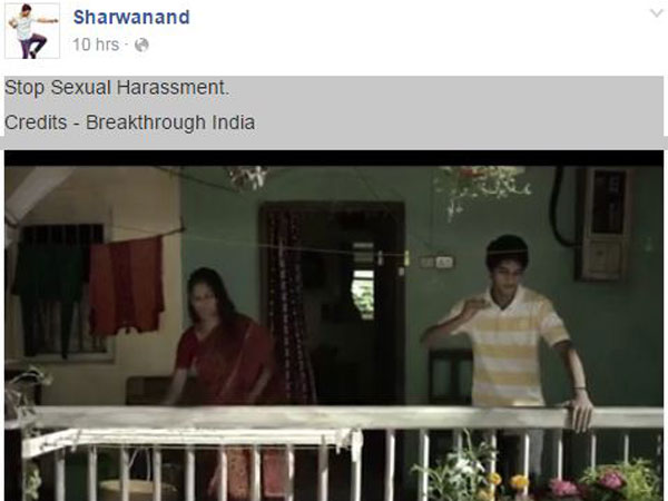 Sharwanand video on Stop Sexual Harassment.
