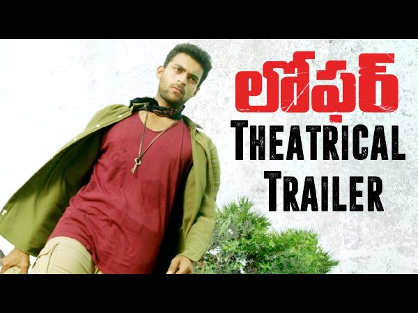 1 Million views so far for Puri's Loafer Theatrical Trailer