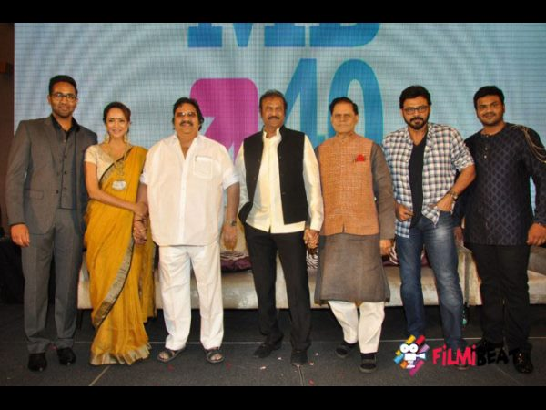 Mohan Babu 40 Years in Film Industry Celebrations