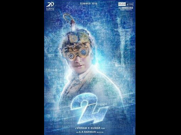 Surya in 24 Movie First look Poster