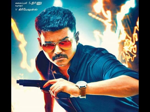Vijay's 59th movie First Look